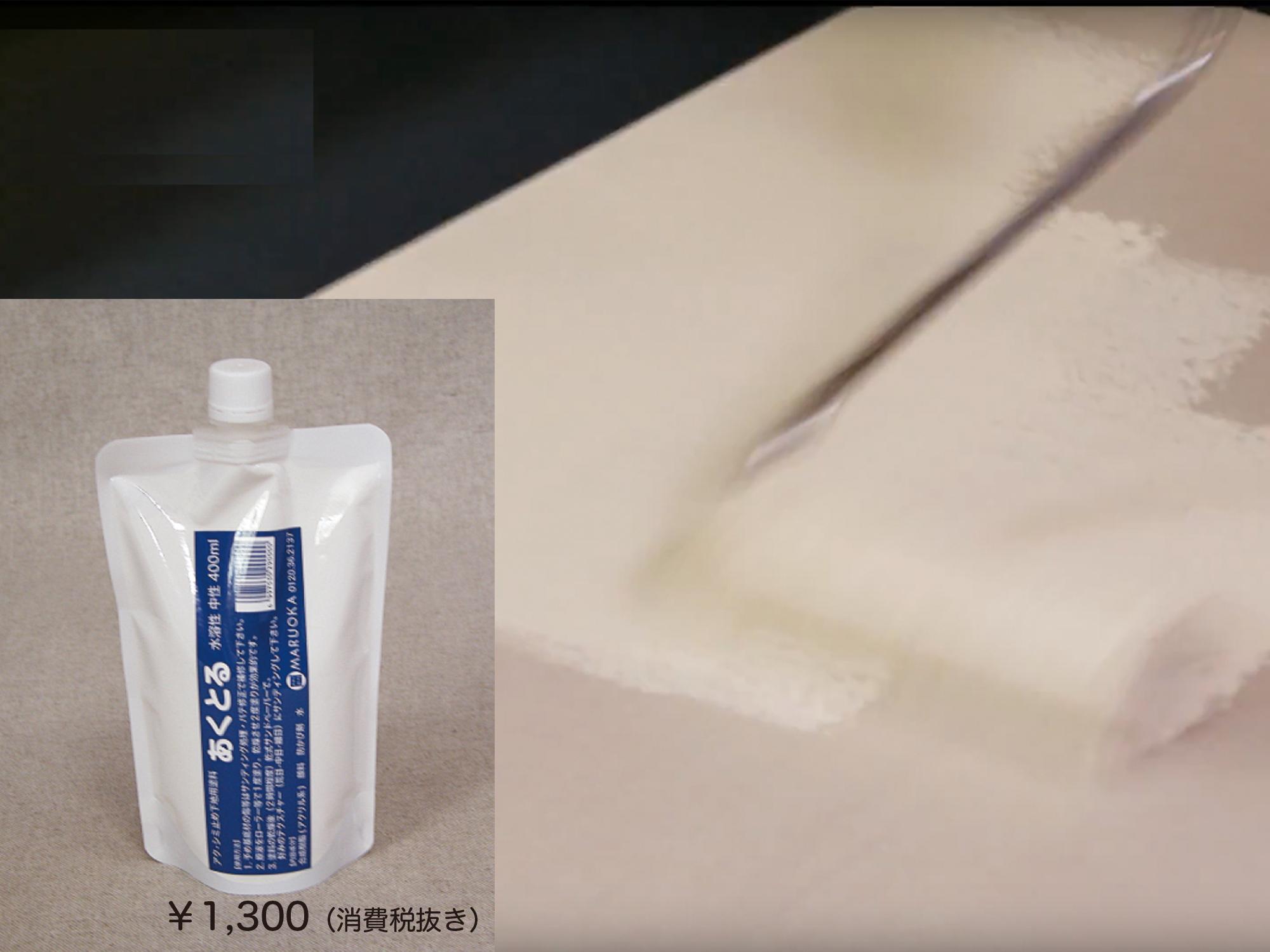 あくとる - マルオカ工業株式会...