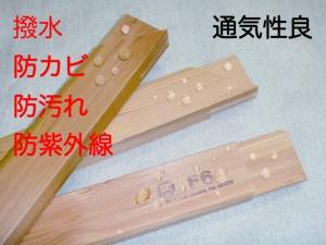 ナールガード キャンバス木枠保護 作品の長期保存